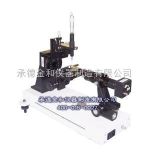 石油化工液体分析JY-PHb接触角测定仪