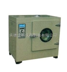 XBL-300 电动鼓风机烘箱