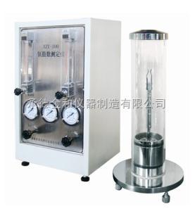 YZS-100 氧指数测定仪燃烧性能测试
