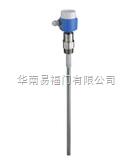 東莞供應原裝E+H電容式物位計#E+H一級daili銷售商
