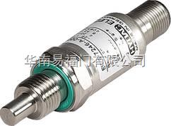 HYDAC温度变送器/温度传感器ETS4100,ETS7000