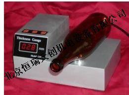 HR/1A 北京玻璃瓶壁测厚仪