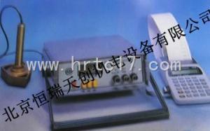 HR/SH-100P 國產水深測量儀|測深儀