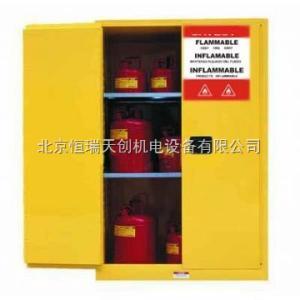 HR/YA1SA-11605 北京防火安全柜/化学品防爆柜