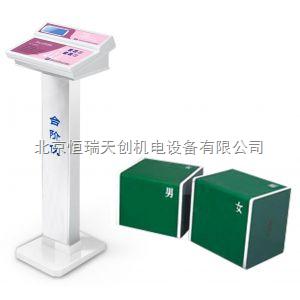 HR/TDK-2 智能型台阶测试仪