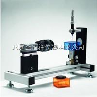 MCAT型 接触角测定仪