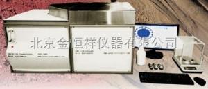 美国navas品牌AFS-5000系列电热熔融炉烧失量分析仪/ 灰熔融性测定仪