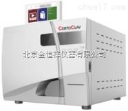 8 Vac Pro实验室灭菌箱/ 灭菌烘箱
