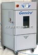 Genviro 高低温环境测试箱