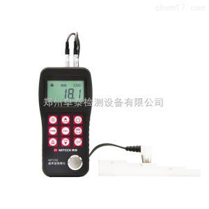 MT150 北京美泰MT150超聲波測厚儀