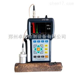 CTS-409 汕頭CTS-409 電磁超聲測厚儀