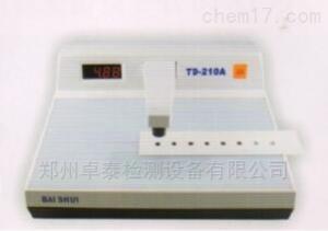 TD-210 鄭州數字黑白密度計