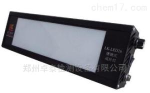 LK-LED26 便携式工业观片灯