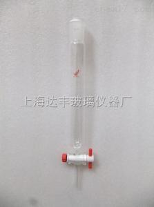 30*200 具標準四氟節門層析柱(厚壁設計)