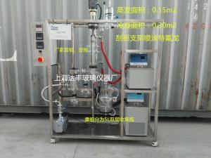 FMD-100 实验室分子蒸馏设备FMD-100