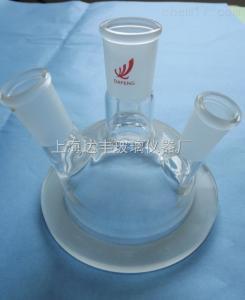75/24*19*2 玻璃三口开口反应器盖