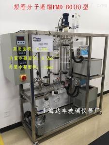 FMD-80B 分子蒸馏