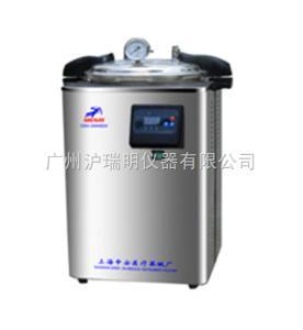 不锈钢灭菌器DSX-280KB24手提式高压灭菌器(上海申安新品)
