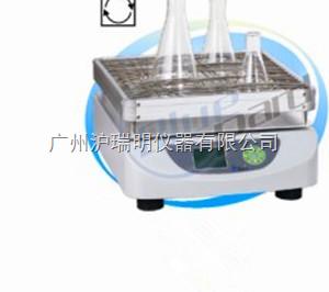 多段編程回旋振蕩器\上海一恒HZQ-50A振蕩器