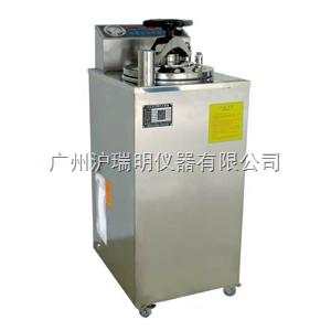 博讯、江阴滨江、三申YXQ-LS-50A数显全自动高压灭菌器