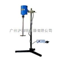 標本、南匯慧明、索映JB500-D電動攪拌機