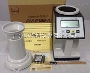 日本PM-8188A 粮食水分测定仪\KETT水分仪\谷物水分仪