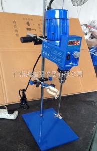 GZ-120S强力电动搅拌机 悬臂式搅拌器