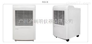 森井牌 CH936B环保除湿机广州特价供应