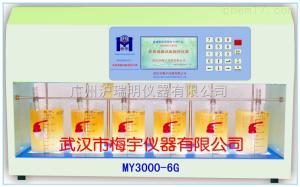 MY3000-6G中英文彩色液晶屏混凝试验搅拌器