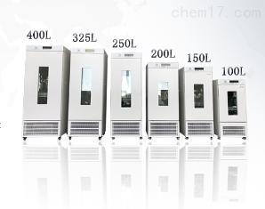 LRH-400A-M霉菌培养箱 紫外光消毒检测箱