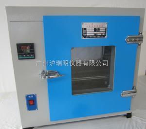 202A-1B化妝品行業干燥箱 玻璃器皿烘箱