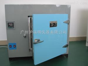 766-2A遠紅外干燥箱 遠紅外加熱幅射器烘箱