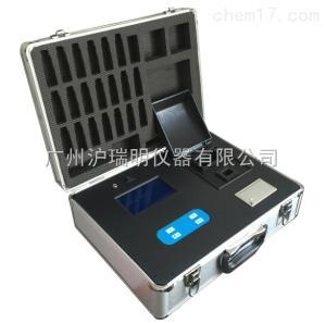游泳池疾控专用测定仪 XZ-0113多参数水质分析仪