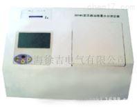 银川特价供SDYWS应变压器油微量水分测定器