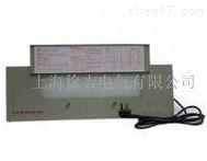 西安特价供应LDX-LY-A5高亮度冷光源观片灯