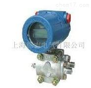 銀川特價供應LDX-SH/CPCA-1電容薄膜式壓力變送器