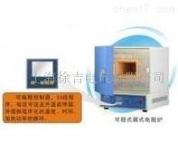 長沙特價供應LDX-SX2-2.5-10NP箱式電阻爐