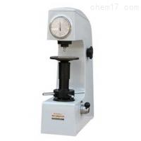 HR-150A 洛氏硬度計