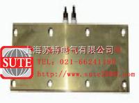 ST1046 鑄銅電熱板