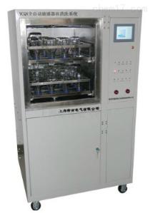 VS-QX系列多功能全自動器皿清洗機