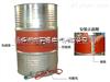SBYJQ-G-硅橡胶油桶加热带