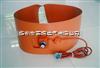 SBTJR-G-苏博电气硅橡胶油桶加热器