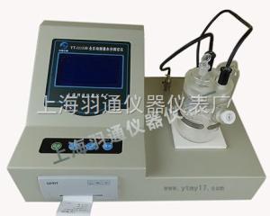 YT-11133B 卡爾費休全自動微量水分測定儀