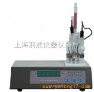 YT-11133C 卡尔费休微量水分测定仪