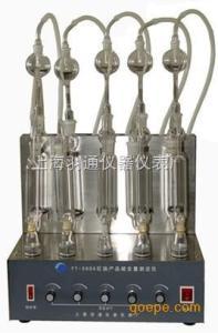 YT-380A 柴油硫含量测定仪 燃灯法