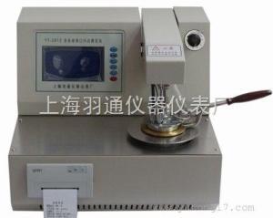 YT-261Z 煤油檢測儀器 全自動閉口閃點測定儀(單色經濟型)