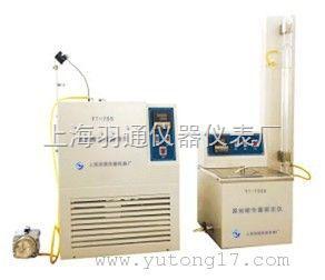 YT-7550 原油蜡含量测定仪