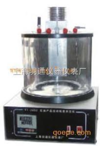 YT-265E 沥青运动粘度测定仪(毛细管法)