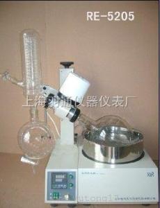 RE-5205 旋轉蒸發儀 旋轉蒸發器