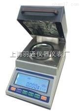 LHS(卤素法)/DHS (红外法)型 电子式烘干法称量水分测定仪
